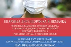 humanitarna-akcija